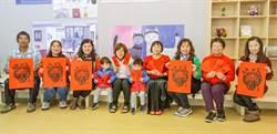 新竹縣新瓦屋福客慶豐年活動  自己的紅包自己印