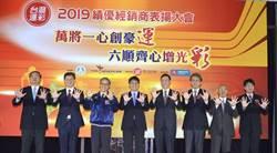 2020年台灣運彩增格鬥等多項賽事及場次 全力衝刺銷售成長
