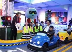 中華車會聯手麗寶賽車場打造「兒童交通安全教育館」13日啟用