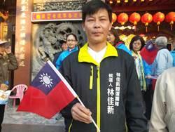 雲林菜農精神喊話 「韓家軍給我振作起來」