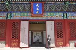 近代圖書文化推手──藏書累積思想智慧文明(一)