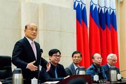 蘇貞昌與內閣團隊 全獲總統留任