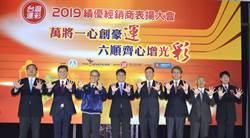 《時來運轉》去年少了世足賽 台灣運彩銷售依舊長紅