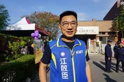 江啟臣辭國民黨中常委 籲挺韓國瑜渡過罷韓危機