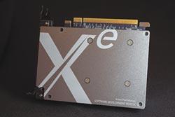 Xe基礎架構 英特爾首款獨立GPU亮相
