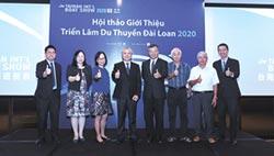 台灣國際遊艇展 貿協登越搶商機