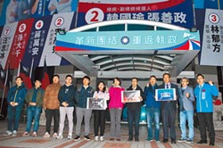 要吳敦義辭黨主席及不分區 國民黨青壯派揚言 不改革就退黨
