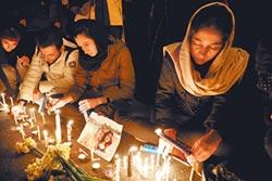 哀悼變示威 伊朗誤擊掀民怨