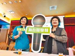 2022台中市長 何欣純挑戰盧秀燕 女力大對決