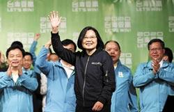 選後,台灣的地理位置不會改變