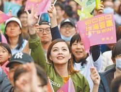 北京如何聽懂台灣年輕人