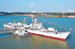 陸首艘萬噸大驅 南昌艦加入作戰