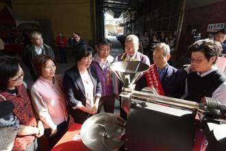 彰化市農會歡慶農民節 飄咖啡香