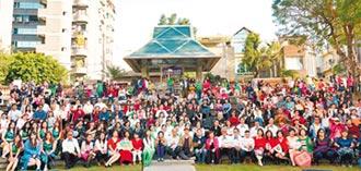 台南社大20周年 倡議家庭共學有成