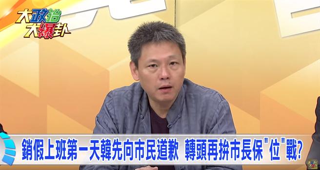 《大政治大爆卦》市長保「位」戰、92共識崩解、青壯逼宮 KMT最壞情況還沒過?