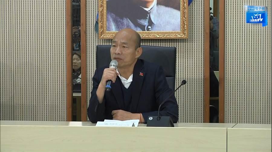 韓國瑜回高雄市府上班,召開記者會。