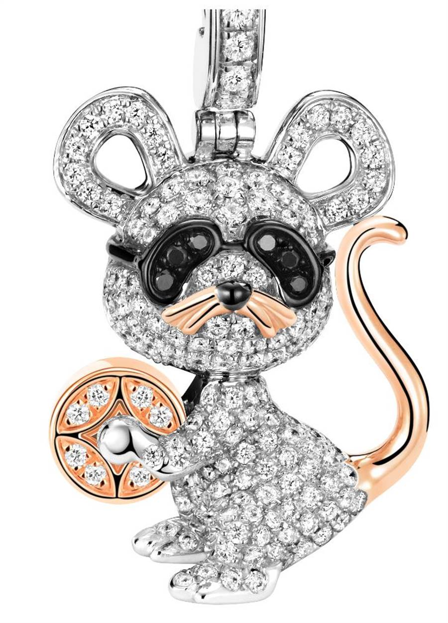 Qeelin推出鼠年Bo Bo Mouse珠寶鍊墜,十分可愛。(Qeelin提供)
