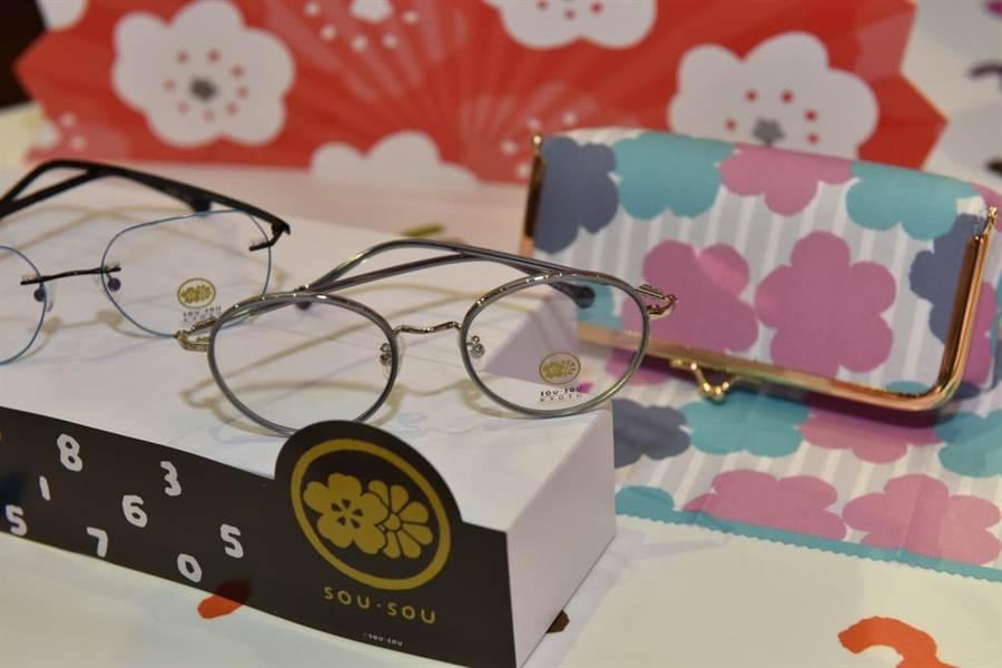 寶島眼鏡X SOU・SOU獨家聯名鏡框,正舉行活動優惠。(聯勤公關提供)