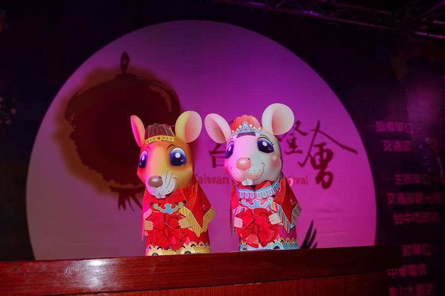 小提燈「吉利鼠與美力鼠」(觀光局提供)