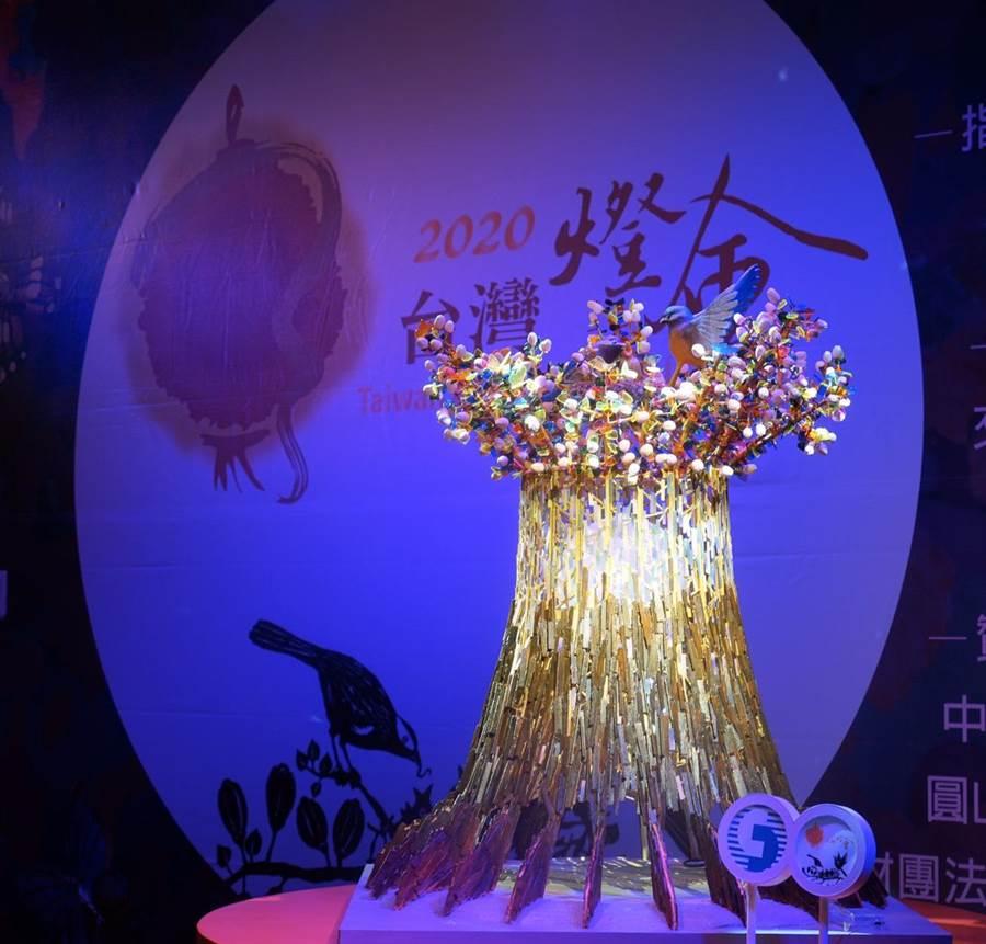 主燈模型「森生守護-光之樹」(觀光局提供)