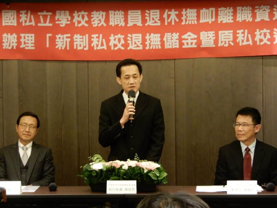 私校退撫儲金今年持續與中國信託簽約,中信銀行對教職員的退休金管理服務也從在職延伸至退休後。(林志成攝)