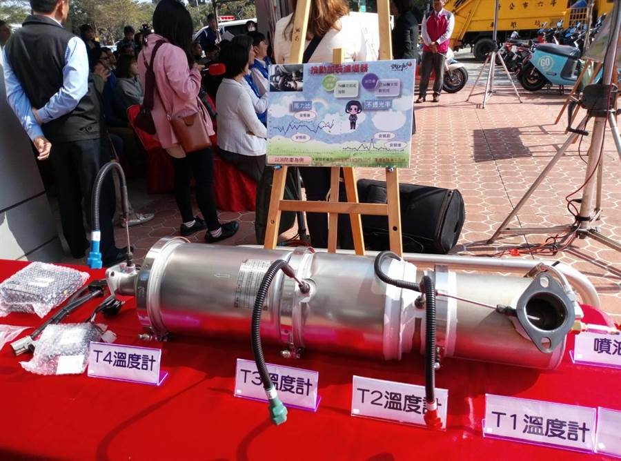 雲林縣府改善空汙,鼓勵1、2、3期老舊車加裝濾煙器。(許素惠攝)