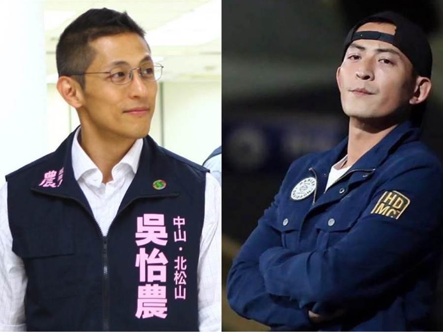 有網友認為吳怡農(左)可以取代日前在凱道與員警爆發衝突被送辦的藝人趙駿亞(右)。(組圖/本報資料照及臉書)