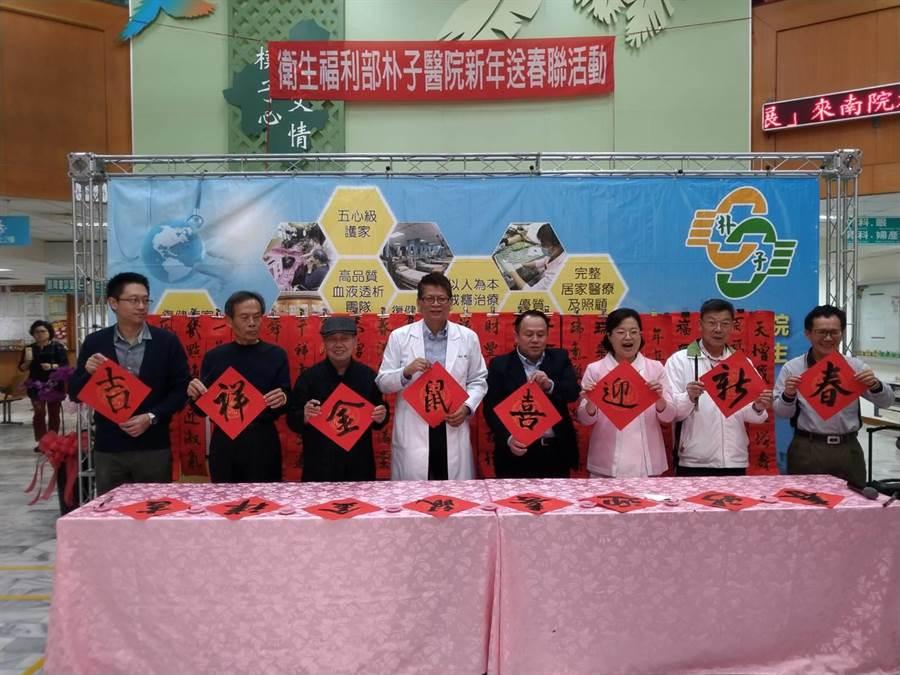 朴子醫院新任院長賴仲亮(左四)與義寫的書法家一起為活動開筆,一同寫下「吉祥金鼠喜迎新春」墨寶。(張毓翎攝)