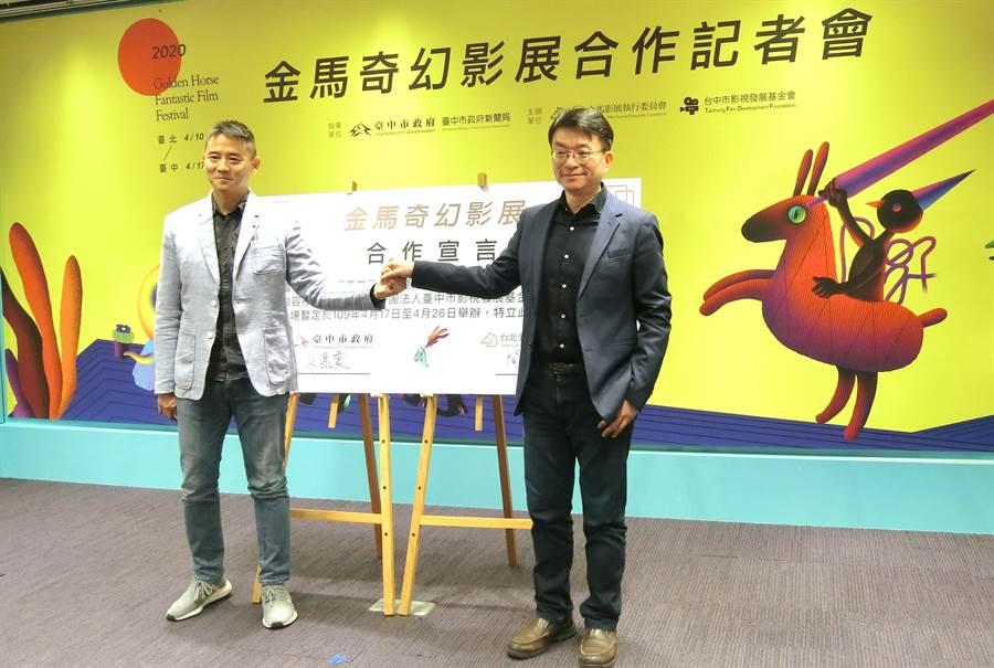 「金馬奇幻影展」將到台中市舉辦,13日由副祕書長朱康震(左)代表市府團隊與台北金馬影展執行委員會執行長聞天祥簽署合作宣言。(盧金足攝)