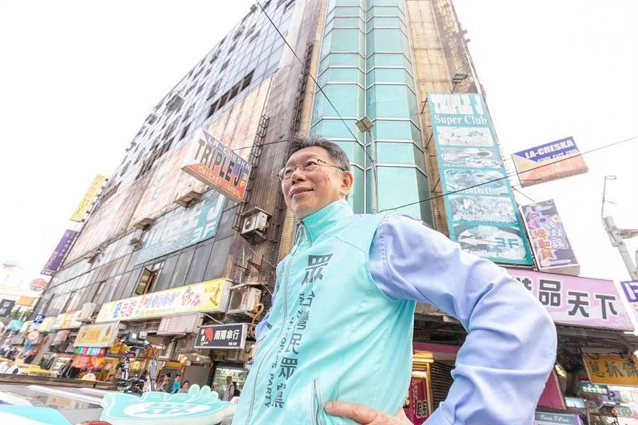 台北市長、台灣民眾黨黨主席柯文哲。(圖/翻攝臉書)