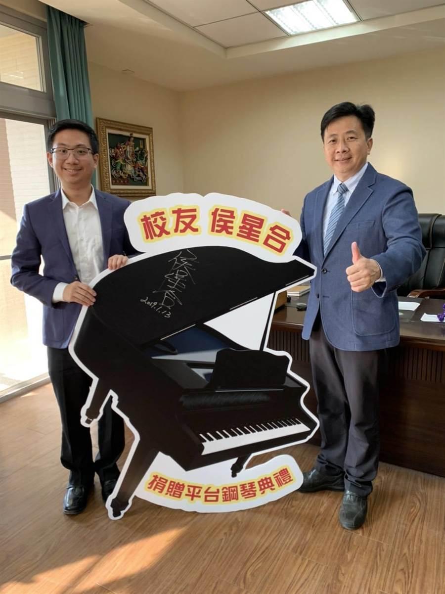 永慶高中校友侯星合(左)捐贈平台鋼琴給母校,校長蘇淵源(右)感謝他的慨捐。(永慶高中提供/呂妍庭嘉義傳真)