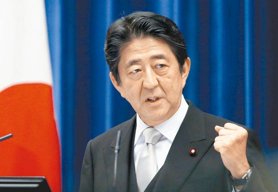 日本首相安倍晉三(圖片取自/美聯社)