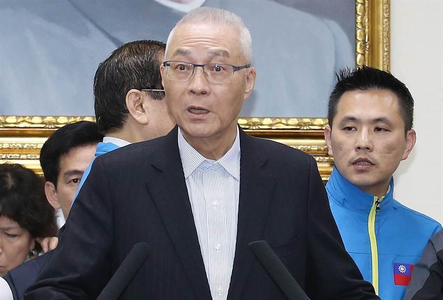 2020年大選國民黨慘敗,國民黨主席吳敦義表示他將率副主席、一級主管以上向中常會請求允許總辭負起敗選責任。(資料照/姚志平攝)