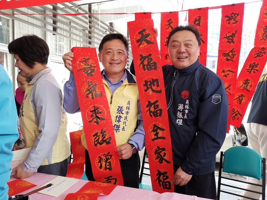 員林市長游振雄(右)及員林市民代表張偉傑(左),在現場提筆寫春聯,祝福大家鼠年吉祥、數年行大運。(吳建輝攝)