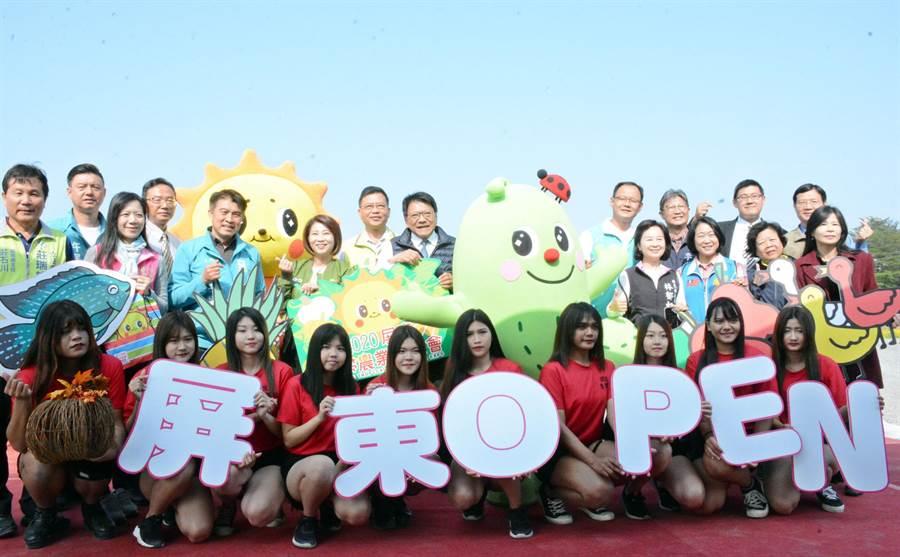 年節活動屏東熱帶農業博覽會將於18日熱鬧開園。(林和生攝)