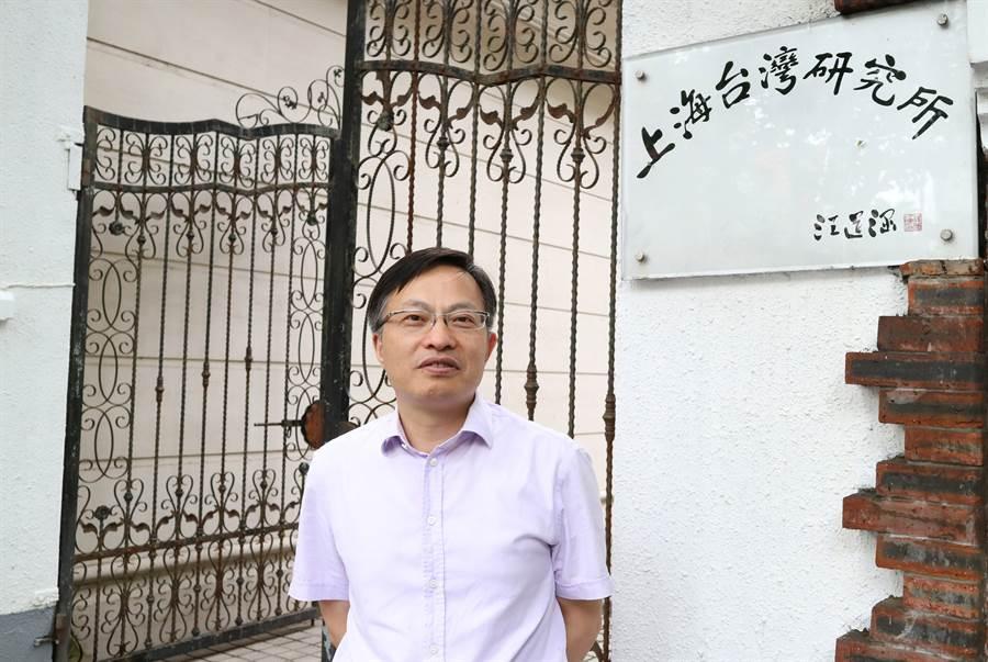 上海台灣研究所常務副所長倪永杰認為,國民黨部份人士把敗選因素歸咎於「九二共識」,根本是搞錯方向。(圖/中央社)