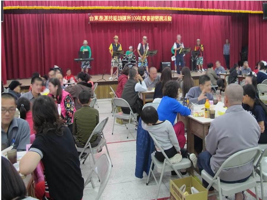 泰源技訓所舉辦春節懇親活動,場面溫馨。(泰源技訓所提供/莊哲權台東傳真)