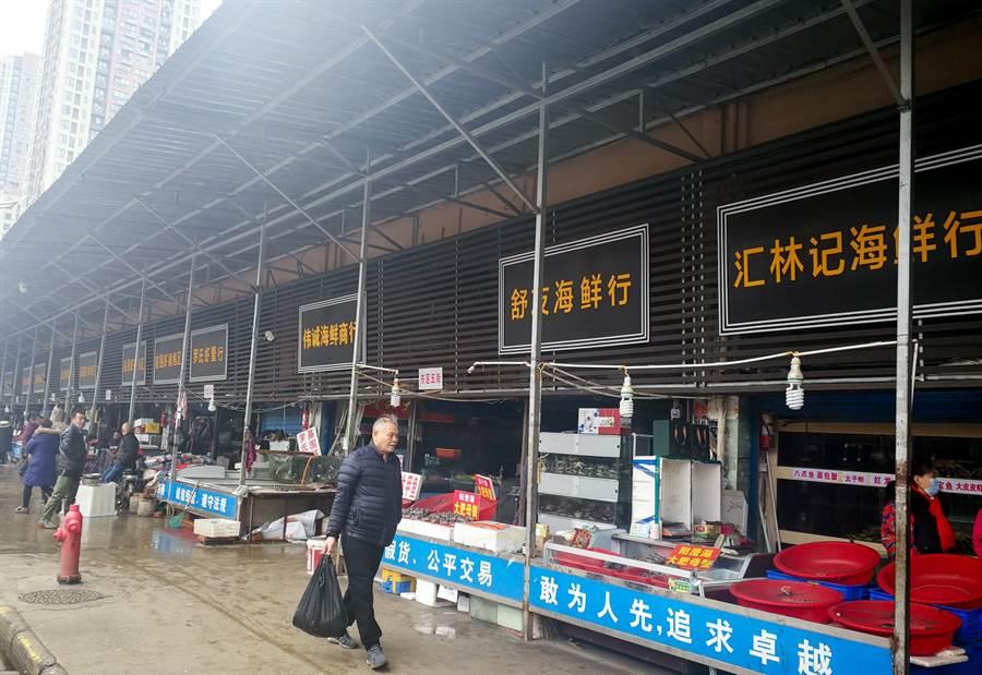 武漢華南海鮮批發市場正常營業。(中新社資料照片)