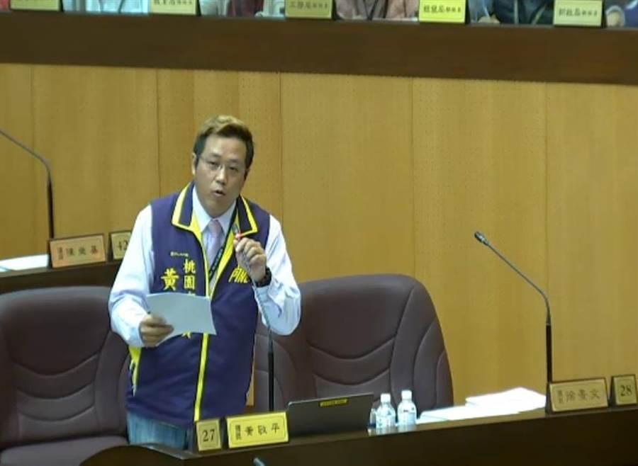 桃園市議員黃敬平要求中常會公開直播,不再搞黑箱作業。(摘自桃園市議會網站)