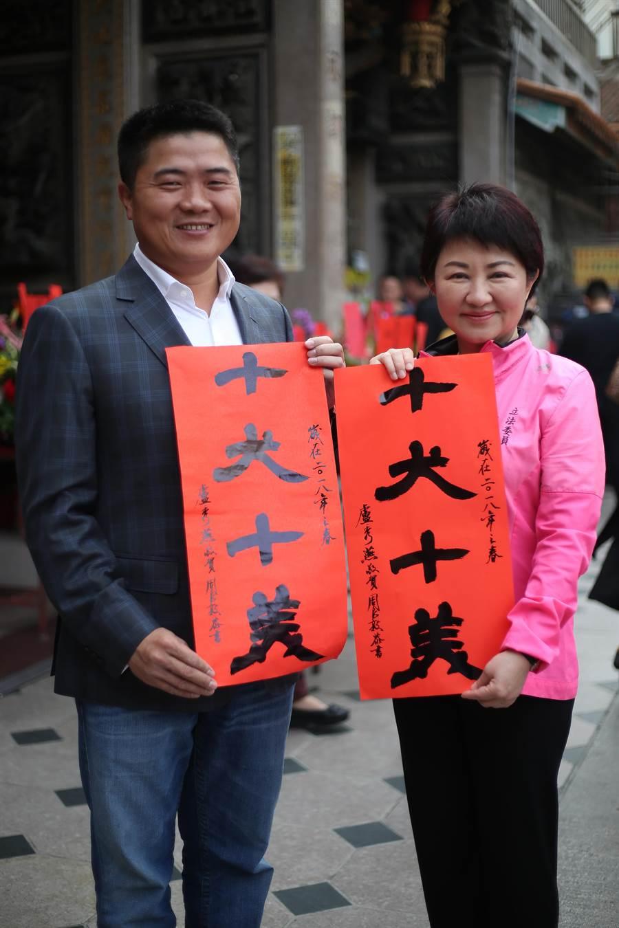 台中市長盧秀燕(右)為副市長人選覓才,立委顏寬恒連任之路受挫,網傳可能是副市長人選,成為選後新話題。(盧金足攝)