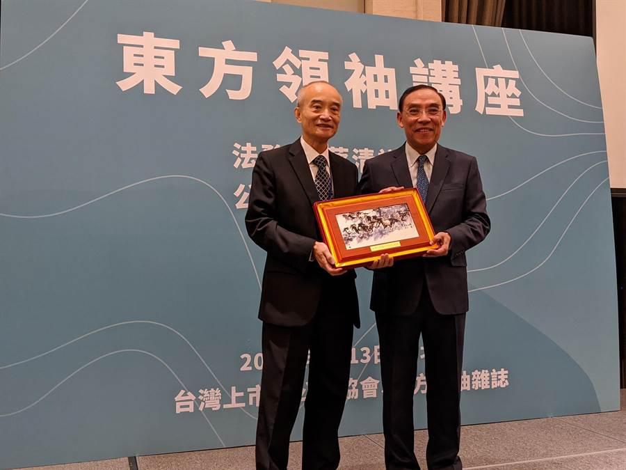 法務部長蔡清祥(右)應邀至東方領袖講座談公司治理常見弊端,台灣上市櫃公司協會理事長蔡榮騰(左)頒發紀念品給他。(胡欣男攝)