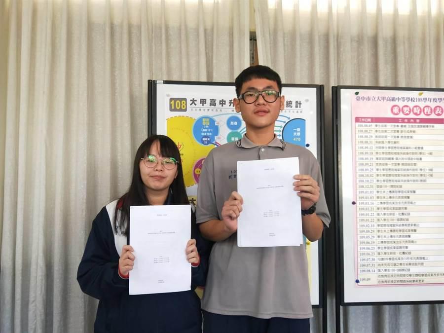 大甲高中郭子瑄(左)、劉韋宏(右)分別為新住民子女及聽障生,參加全國小論文寫作比賽獲特優殊榮。(陳淑娥攝)