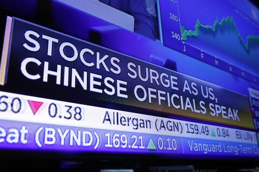 因中美即將簽署第一階段協議,市場瀰漫樂觀氣氛,人民幣升至近半年來最高價位,已突破6.9元人民幣兌一美元關卡。(圖/美聯社)