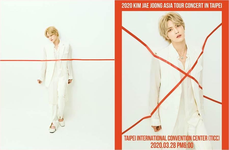 韓星金在中將來台舉辦演唱會,今(13)日公布售票時間。(圖/崢嶸歲月香港娛樂提供)