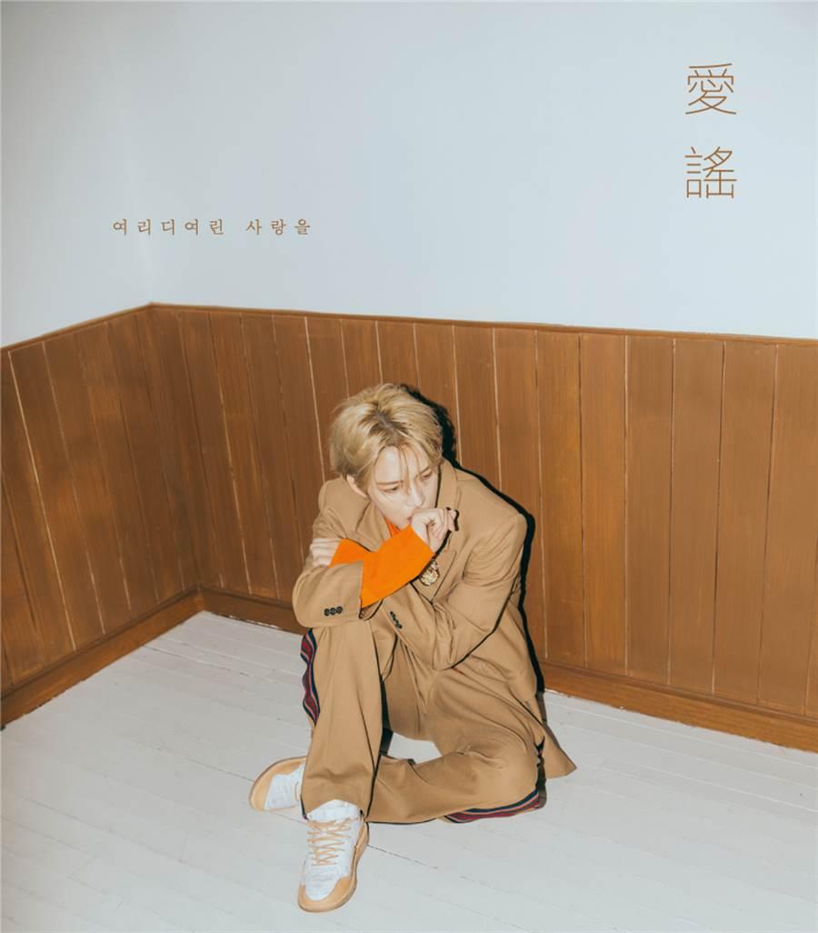 金在中14日也將發行迷你二輯〈愛謠〉。(圖/崢嶸歲月香港娛樂提供)