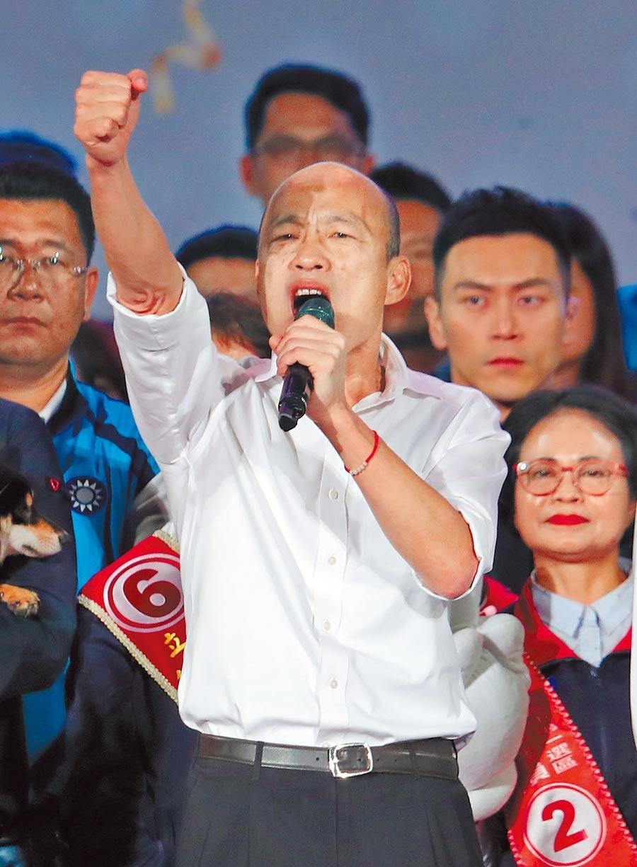 高雄市長韓國瑜在2018翻轉高雄帶來新夢想,儘管參選2020總統失利,立即宣布全力拚市政,要榮耀高雄。(本報資料照片)