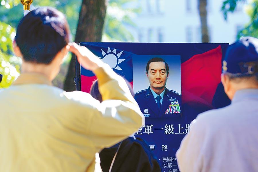 國防部在台北賓館設黑鷹事件殉職將領、軍士官追思會,民眾到場獻花致意,並向已故參謀總長沈一鳴遺照行最敬禮。(黃世麒攝)