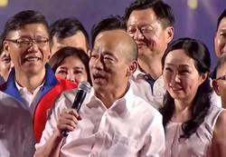 1.6億選舉補助 韓國瑜:我一塊錢也不會拿
