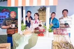 遠東集團70有愛 7款在地小農物產8通路開賣