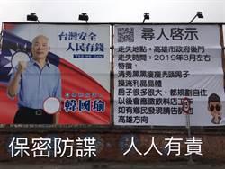 慶祝韓回高雄!「小商人」今晚發雞排 王瑞德捐千碗魯肉飯